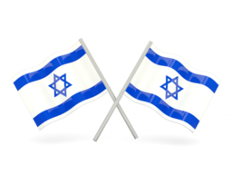 Reverse Phone Lookup - Israel | ZLOOKUP