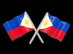 Reverse Phone Lookup - Philippines | ZLOOKUP